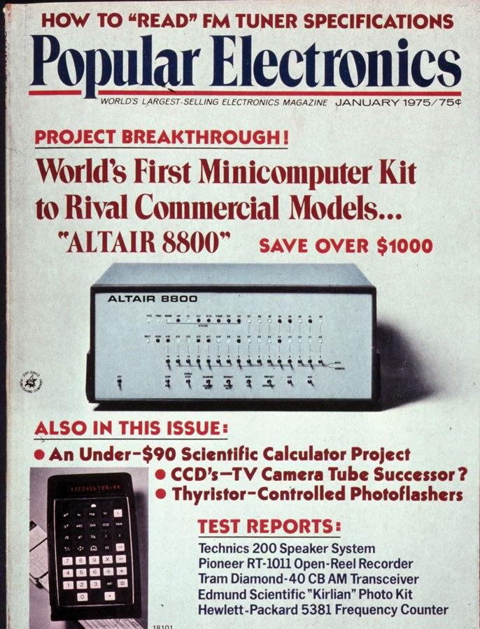 《大眾電子》1975 年 1 月刊的封面